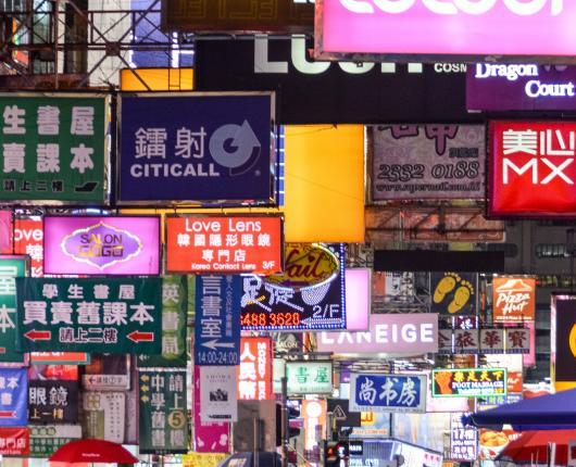 Why Study in Hong Kong? | Postgraduate Studies in Hong Kong
