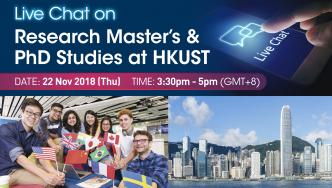Live Chat on Research Master's & PhD Studies at HKUST