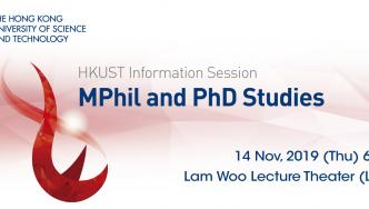 HKUST Information Session - MPhil and PhD Studies