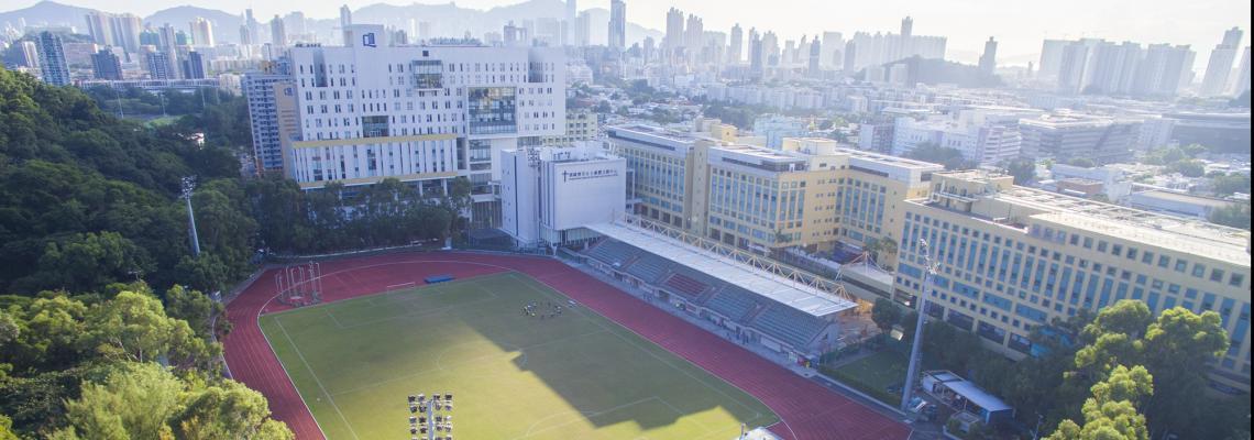 Hong Kong Baptist University Campus - source:https://www.grad.edu.hk/universities-programmes/hkbu