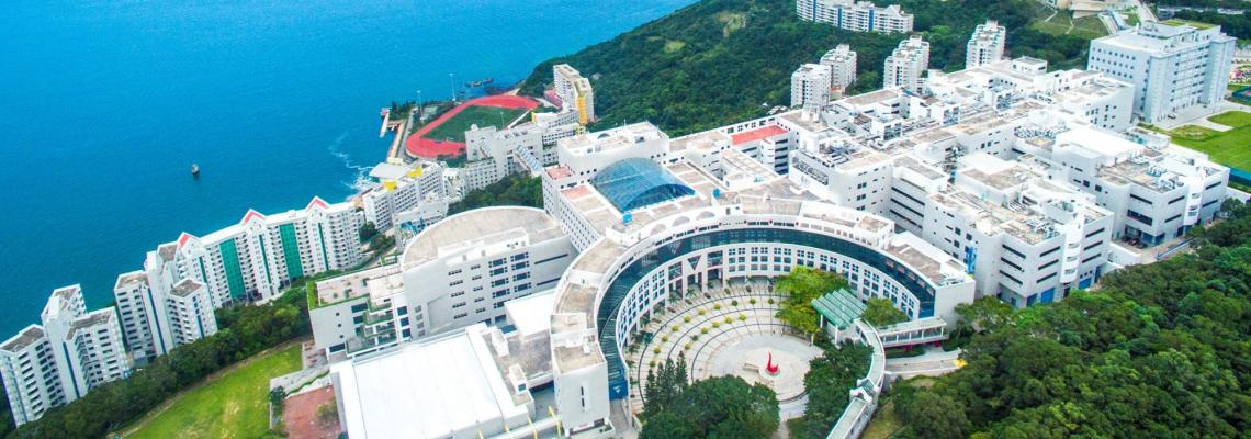 The Hong Kong University of Science and Technology | Postgraduate Studies  in Hong Kong