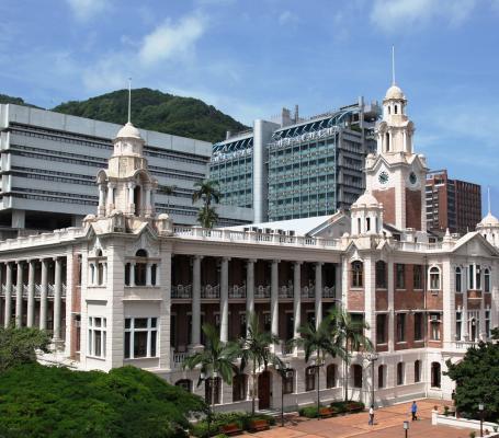 The University of Hong Kong | Postgraduate Studies in Hong Kong